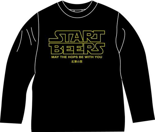 START BEERS Tシャツ ブラック〔片面〕【長袖】