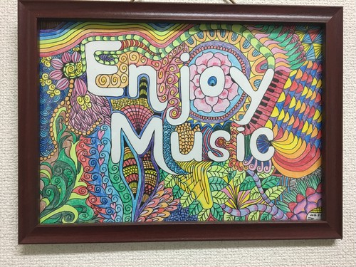 Enjoy Music