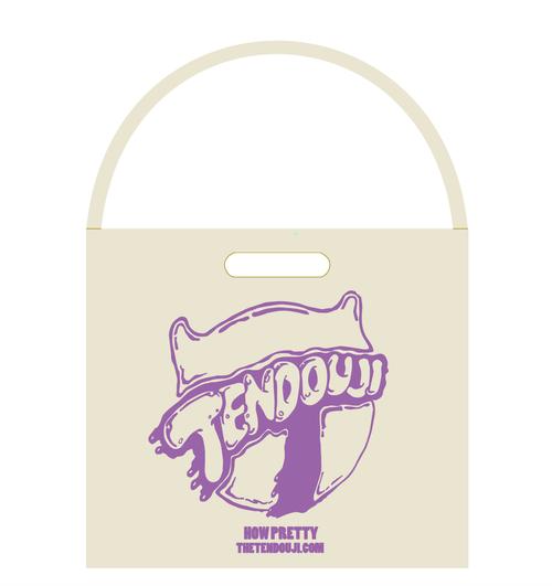TENDOUJI BAG「violet」