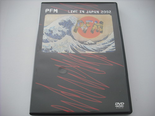 【DVD】PFM / LIVE IN JAPAN 2002
