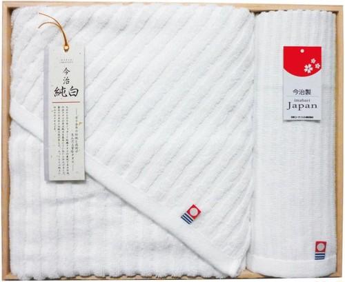 日本名産地タオル今治純晒し タオルセット 木箱入 TMS3007713