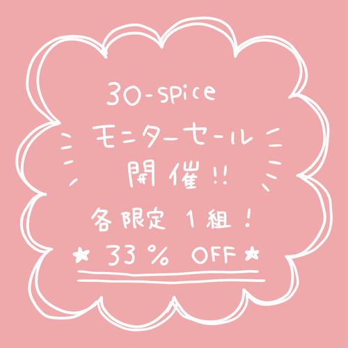 ☆モニターセール☆【B4】1名入り似顔絵(絵師:YuriA*)