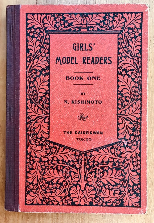 GIRL'S MODEL READERS BOOK ONE