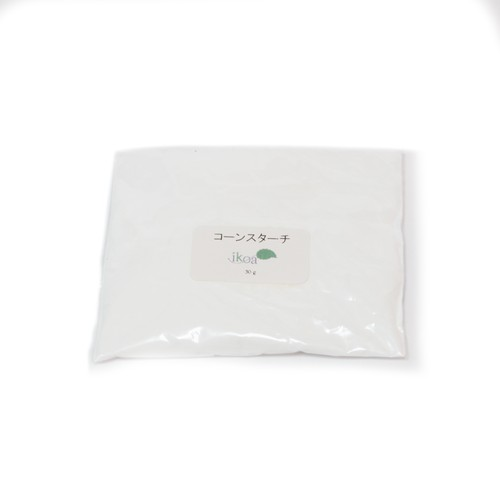化粧品原料 コーンスターチ30g