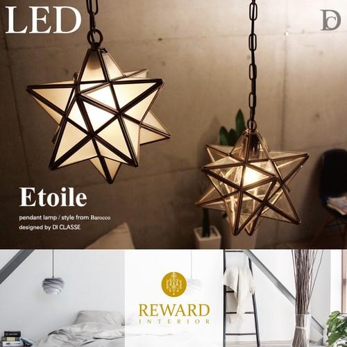 影を愉しむ星型ランプ LED Etoile ペンダントランプ DI-CLASSE 全2色 照明