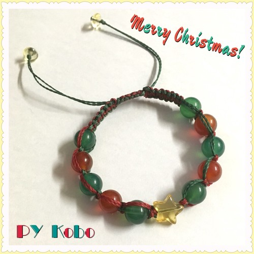 [Christmas!] Gemstones Red and Green Agate macrame bracelets