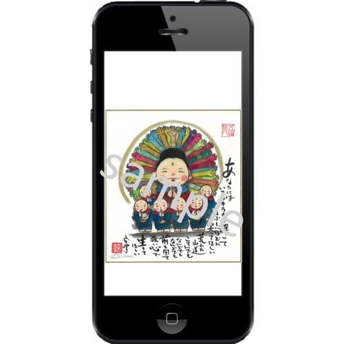 【iPhone、Android壁紙サイズ】かわいのどか作品4