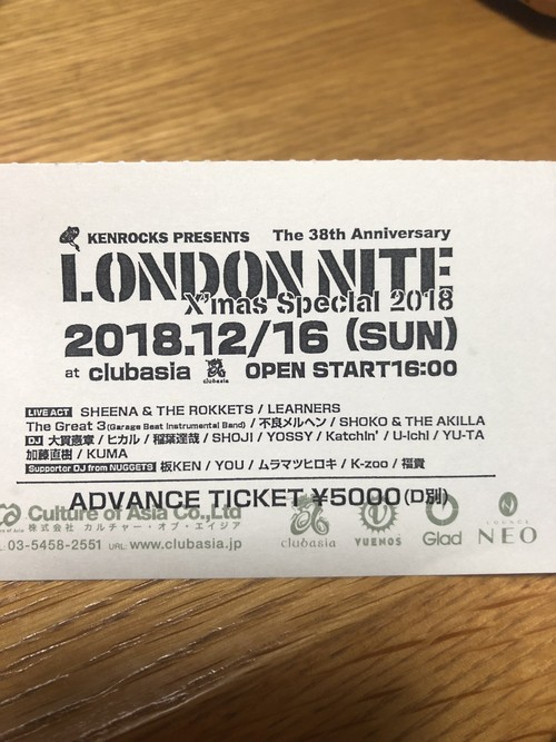 LONDON NITE X'mas Special 2018  ADVANCETICKET