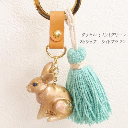 【Bag charm】星のウサギ