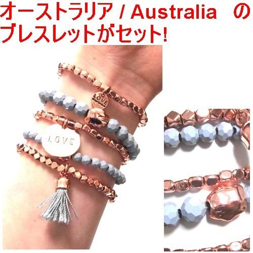 話題の新作 CATHAMMILL キャットハミル オーストラリア の ブレスレット セット Tassel bracelet set gold ラブ タッセル お洒落 ブレスレッド 海外 ブランド