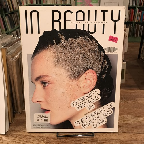 IN BEAUTY 2014 Spring/Summer Issue 12