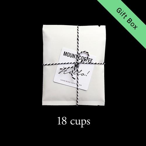 ドリップバッグ|18cups(ギフトボックス)