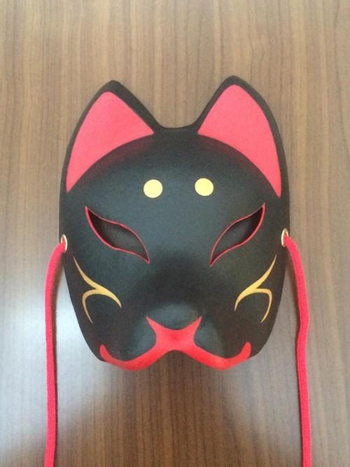 黒半狐面 赤×金