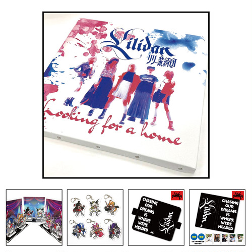 Canvas Set(with Looking for a home Canvas)※限定10セット