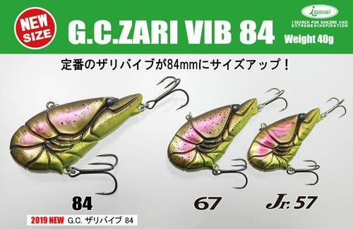 issei / ザリバイブ84