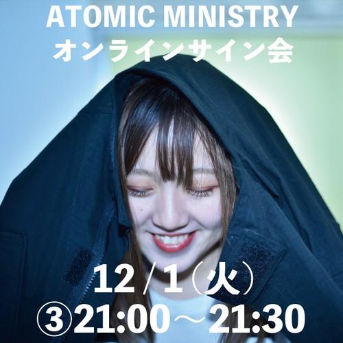 12/1(火)ATOMIC MINISTRY「BIG LOVE」発売記念オンラインサイン会(③21:00〜21:30)
