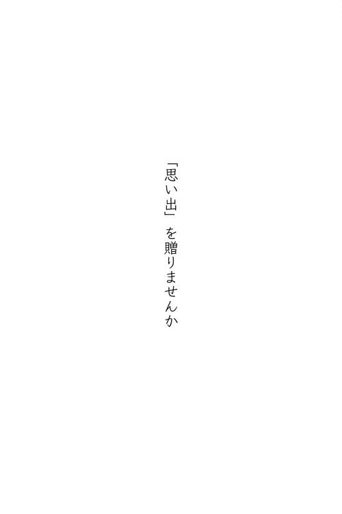 GIFT CARD (撮影商品券)