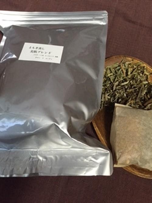 よもぎ蒸しパック お得セット(ぽかぽか、笹蒸し、季節の変わり目)