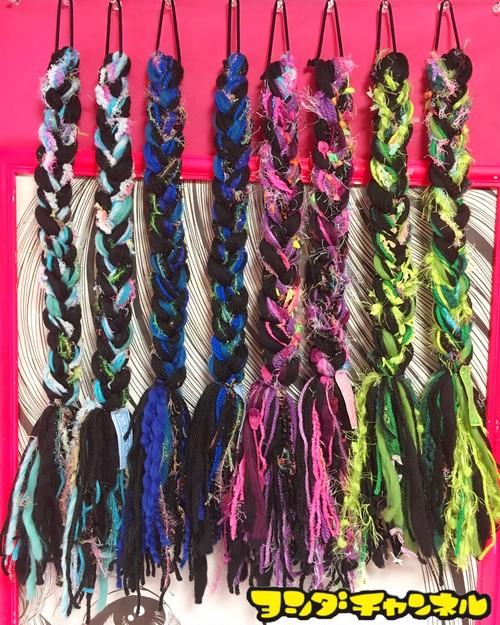 1本三つ編みヘアゴム 黒ベース