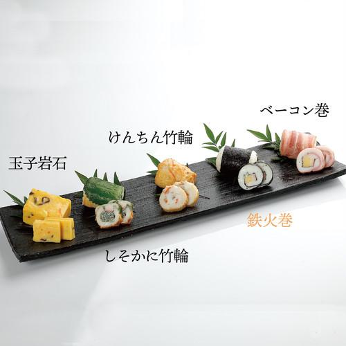 料理蒲鉾 鉄火巻