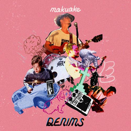 "2nd Full Album ""makuake"""