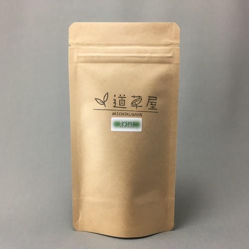 静岡(煎茶・リーフ)50g