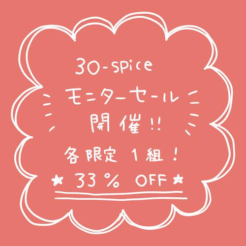 ☆モニターセール☆【B4】1名入り似顔絵(絵師:aco*)