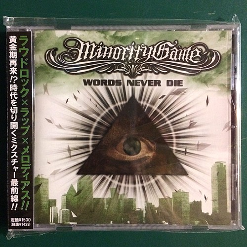 MINORITY GAME / words never die (CD)