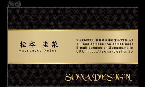 片面名刺・シンプルラインエレガント ブラック 100枚