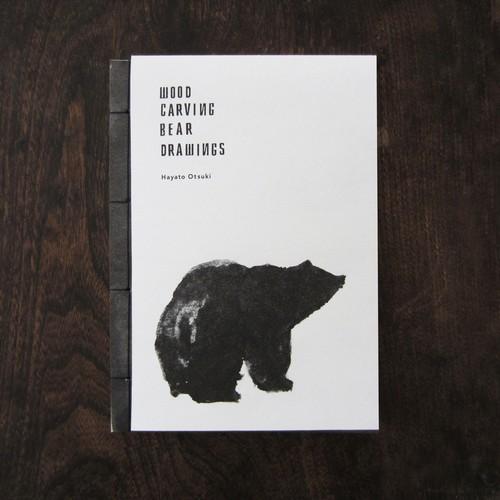 手製本『WOOD CARVING BEAR DRAWINGS』