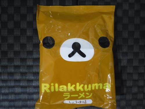 リラックマラーメン しょうゆ味  (秋田県)