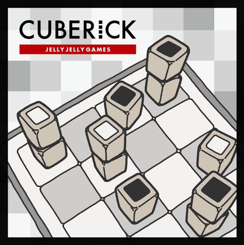 2人専用の変則4目並べ!「キューブリック」相手の駒は見えるが自分の駒は見えない