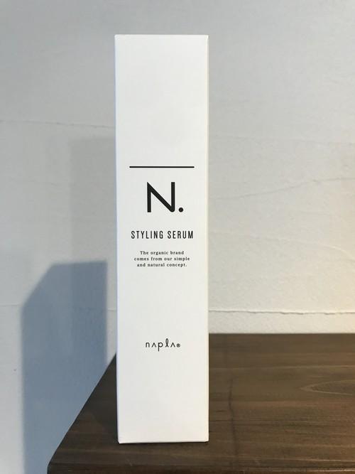 N.スタイリングセラム