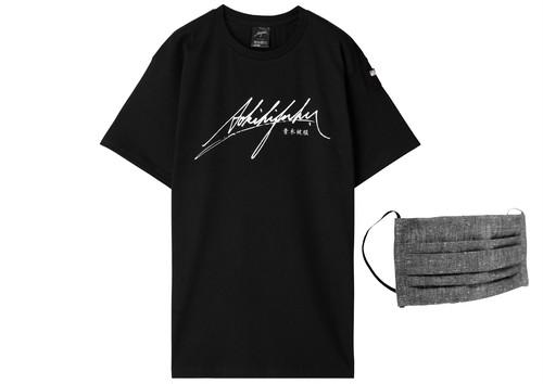 [数量限定] Tシャツ + MASK セット / T1-black & OCEAN grey