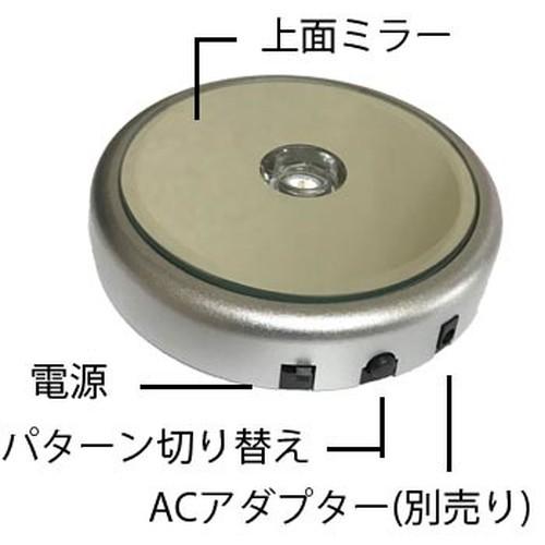 LED4灯 台座ミラー 強力チップ4灯