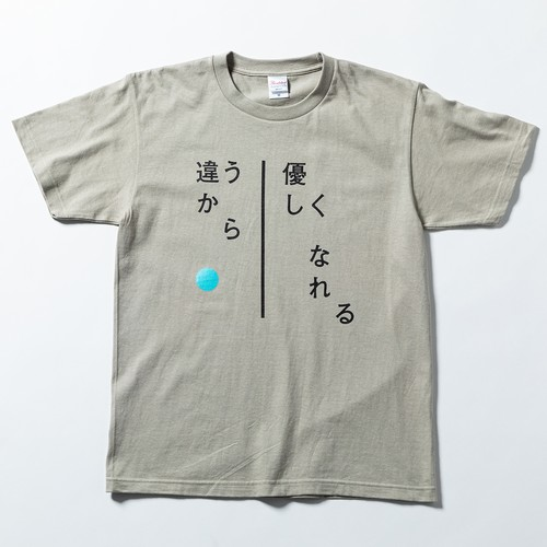 """Tシャツ 違うから優しくなれる /  TEE """"We can be kind because we are different."""""""
