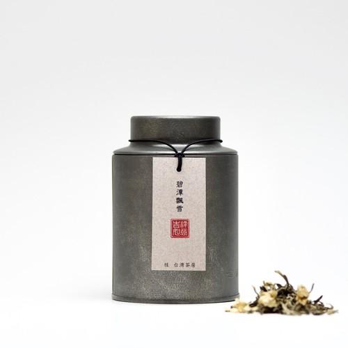 碧潭飄雪(ジャスミン茶)