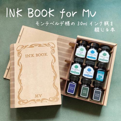 INK BOOK for nine MV(モンテベルデ30mlボトル対応)