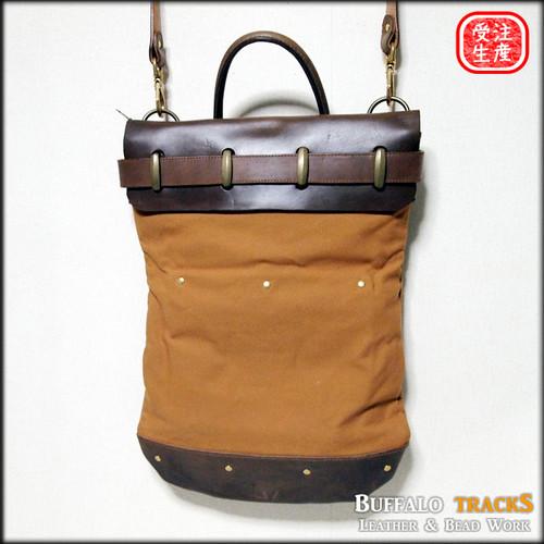 Wild West Bag / WWB-002