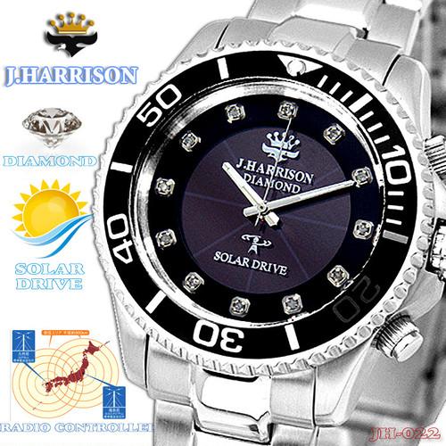 【J.HARRISON】JH-023SB 12石天然ダイヤモンド付ソーラー電波時計