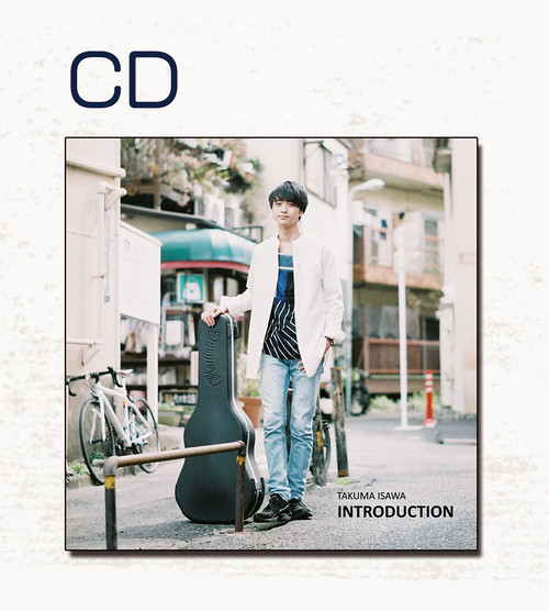 CD/INTRODUCTION(6/16 ISAWA TAKUMA TALK&LIVE≪HOME≫物販)