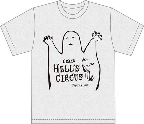「HELL'S CIRCUS 2018 番外編『見世物天国』」 Tシャツ - ヘルズサーカス団員