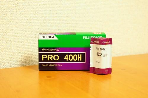 【 120 カラーネガ 】FUJIFILM( フジフィルム ) PRO400H