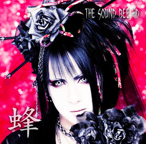 THE SOUND BEE HD / 蜂