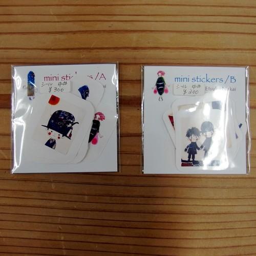 mini stickers ミニ ステッカー 10枚入り / 中井絵津子