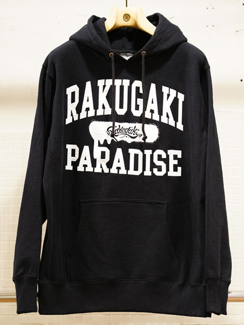RAKUGAKI PARADISE UNIVERSITY Main Logo Pull Over Parka Black