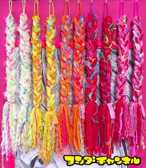 1本三つ編みヘアゴム