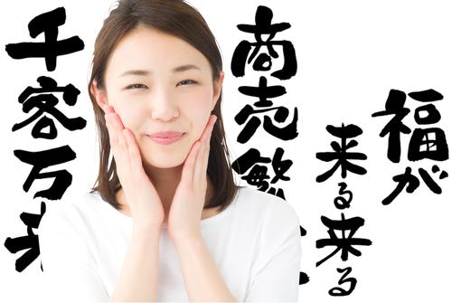 ウルトラメルカリ必勝法(※メルカリ売上をぐんぐんUP!させる方法お教えします!)