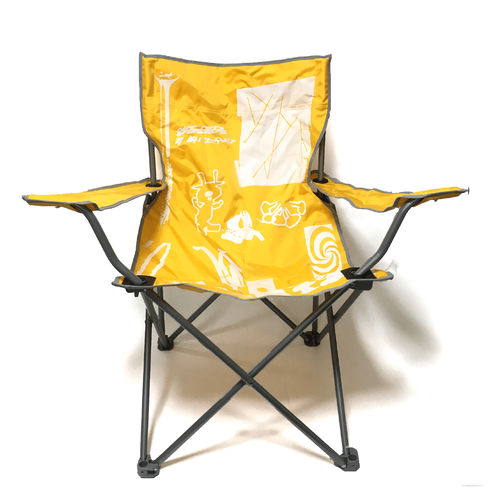 CHAIR X BIEN(YELLOW)
