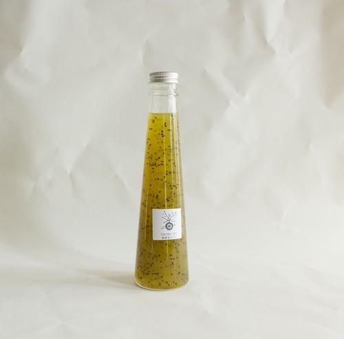 かき氷に★すっきり美味しい 無農薬キウイソース 手作り 大分県臼杵産 200mlギルトフリー 無添加 グルテンフリー